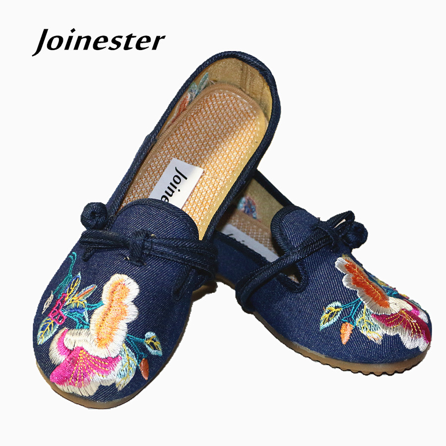 Chinese New Year Arrival Ethnic Floral Embroidered Canvas Casual Shoe with Button TPR Sole Internal Height Slip-on Dance Shoe vintage embroidery women flats chinese floral canvas embroidered shoes national old beijing cloth single dance soft flats