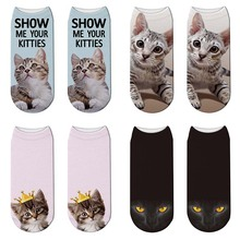 New Funny Puppy Cotton Socks Cat 3D Printing Socks Fashion W