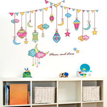 Cartoon Stars Colored Flags Wall Stickers DIY Wall Decals for Kids Rooms Living Room Nursery School Decoration