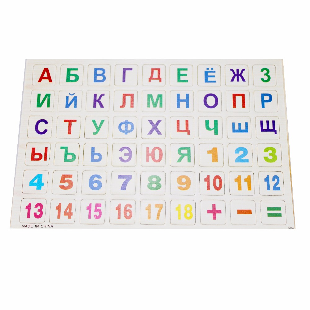 Children Wooden Magnetic Russian Alphabet Puzzle Russian Language Learning Educational Toy For Blackboard Paste Baby Funny Toy 39 29cm large puzzle wooden toys russian alphabet puzzles toys for children alphabet grasp board kids educational developing toy