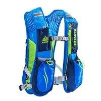 Lightweight Marathon Vest Pack Women Men Portable Outdoor Sport Backpack Running Hydration Kettle Bag For Cycling