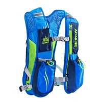 Lightweight Marathon Vest Pack Women Men Portable Outdoor Sport Backpack Running Hydration Kettle Bag for Cycling Hiking Camping