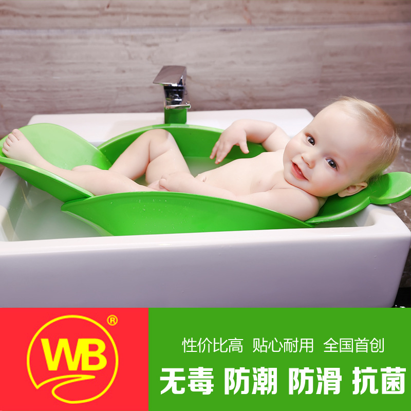 Free Shipping Baby Safety 1st Infant Sink Bath Tub Snuggler Baby ...