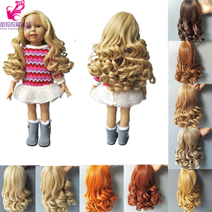 25-28cm Head circle Doll Wig for Russian Handmade Doll, Hair for homemade cloth Toy Dolls for 18 inch girl doll(China)