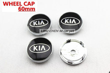 Hot Products 4pcs/lot 60MM Auto wheel Center hub cap EMBLEM Cover free shipping for KIA Car Logo Badges Sticker