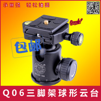 Q06 Aluminum Tripod Ball Head With Quick Release Plate & Two levels Max Load 6KG For Benro Manfrotto Q999S Tripod Head