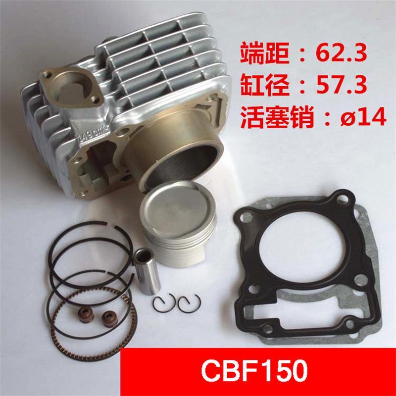 57.3mm um conjunto de kits de cilindro da motocicleta com pistão e pino para honda cbf150