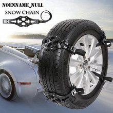 NoEnName_Null 1PC Winter Truck Car Snow Chain Black Tire Anti-skid Belt Easy Install Simple 2017