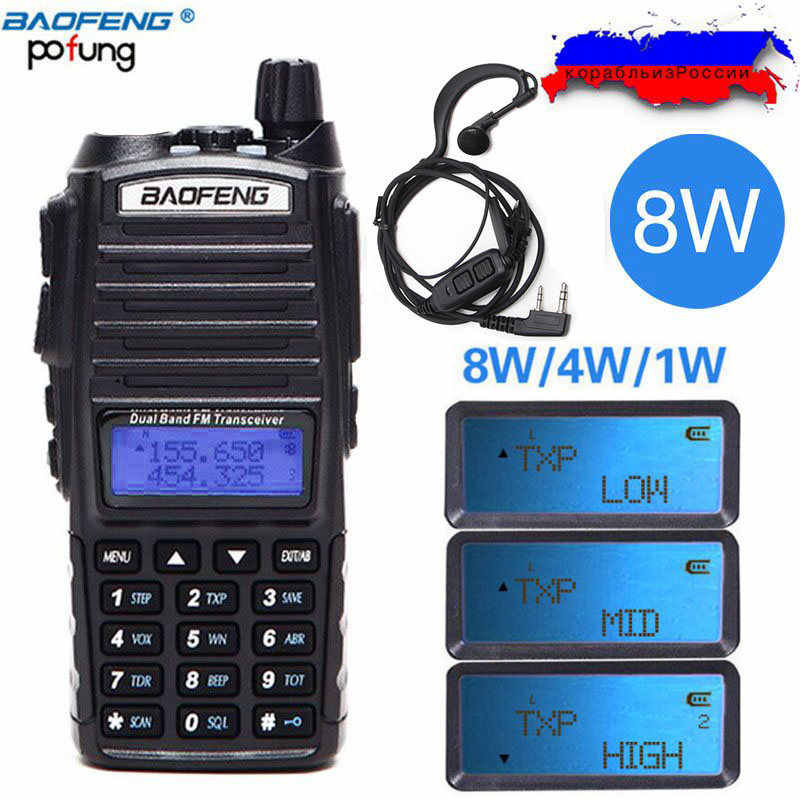 2019 Baofeng UV-82 Plus  8W 10KM Long Range Powerful Walkie Talkie Portable CB vhf/uhf two way Radio Amador 8 watts of UV82 Plus