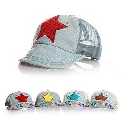 Denim summer children baseball cap stars adjustable mesh baby sun hats for 1 5 years 1pc.jpg 250x250
