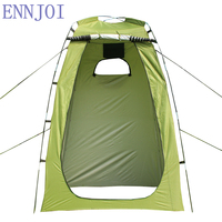 Outdoor Dressing Changing Toilet Tent Auto Open Portable Camping Tent Beach Bath Shower Privacy Room Tent