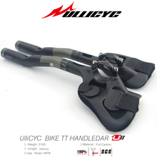 Ullicyc HOT SALE rest bar  Full carbon handlebar bicycle TT Superstrong Ultra light Road bike