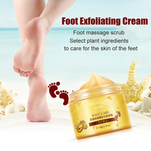 180g Foot Care Cream Cracked Feet Exfoliate Scrub Exfoliating Treatment @ME88