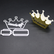 Princess Crown Box Metal Cutting Dies for DIY Scrapbooking Photo Album Decoretive Paper Card Embossing Stencial