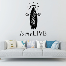 Fashionable Surf Is My Life Waterproof Wall Stickers Art Decor For Kids Rooms Diy Home Decoration Decal Creative