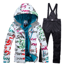 Free shipping Gsou snow Winter Women's Ski Suit Jacket and pants Set Outdoor Sprot Warm Skiing Jacket Windproof Thicker coat