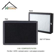 262x177x38 мм фильтр с активированным углем холодный катализатор Композитный фильтр HEPA с очистителем воздуха