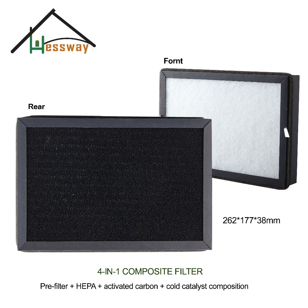 262x177x38mm Filter activated carbon cold catalyst composite filter HEPA with air purifier factory wholesale price dc mephitis absorption box uv c true hepa activated carbon filter air purifier dust stink virus free