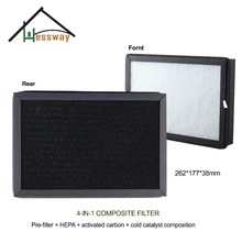 262x177x38mm wkład filtra węgiel aktywny filtr zimnego katalizatora kompozytowe filtr HEPA z oczyszczacz powietrza