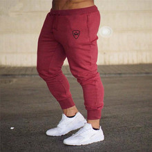 New Men Full Sportswear Pants Casual Elastic Cotton Mens Fitness Workout Pants Skinny Sweatpants Trousers Jogger Gyms Pants