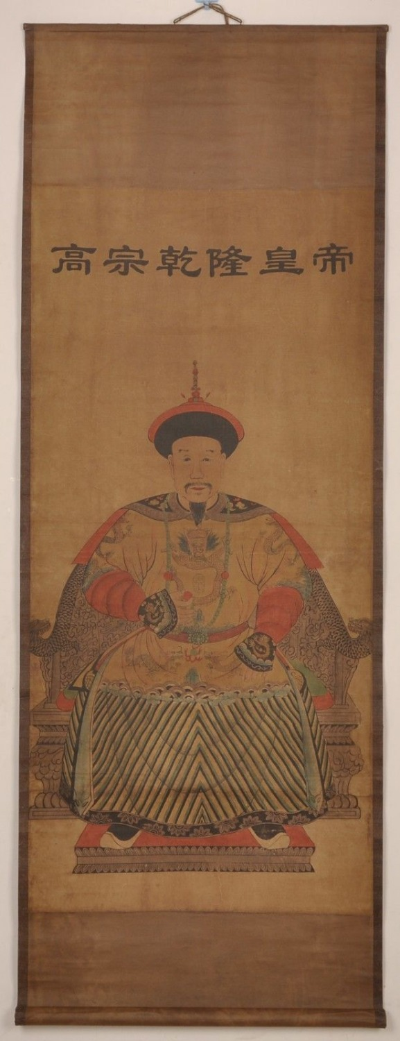 Online Buy Wholesale qianlong emperor from China qianlong emperor ...