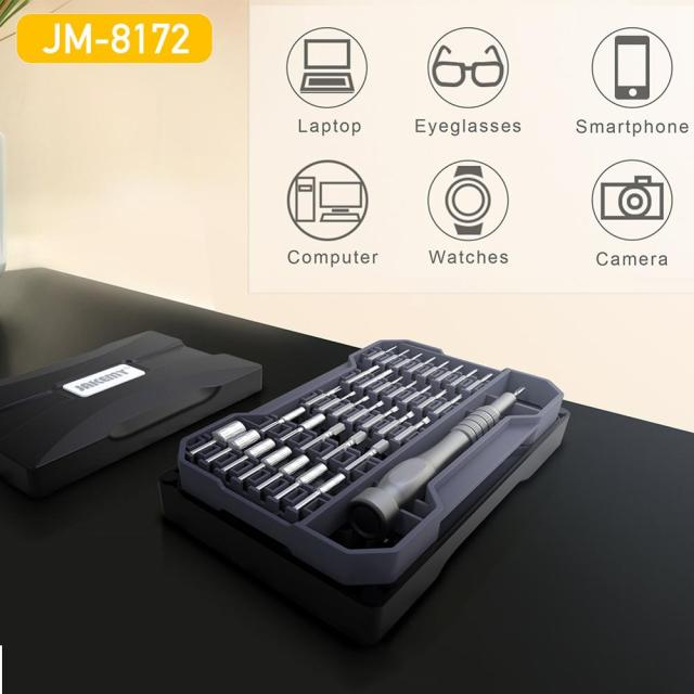 Jakemy 8172 Precision Magnetic Screwdriver Kit for Mobile Phone Computer Laptop Camera Glasses Toys Watch Repair Hand Tools Set