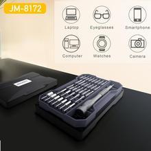 Kit de tournevis magnétique Jakemy 8172 de précision pour téléphone portable, ordinateur, lunettes caméra pour ordinateur portable, jouets, jeu doutils manuels pour la réparation de montres