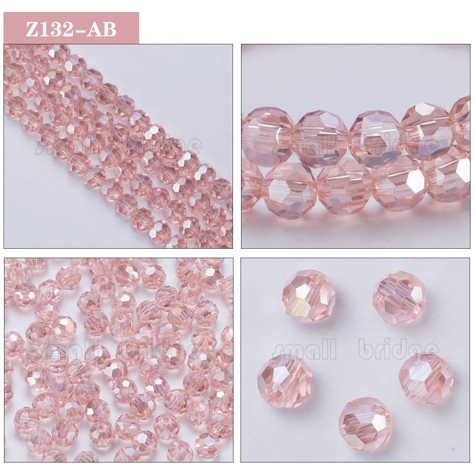 Ball Crystal Beads (31)