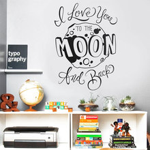 Cartoon I Love The Moon And Back Quote Vinyl Home Decoration Wall Sticker Nursery Kids Room Decor Removable Decals Murals BO35 цена