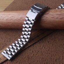 Correa de reloj de acero inoxidable de 20mm, 22mm, 24mm, accesorios de pulsera de acero sólido, correas de reloj mate sin pulir, hebilla de seguridad