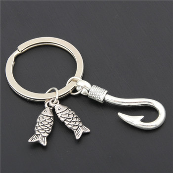 Fishing Tackle Metal Key Chains