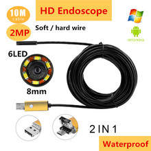 10M 2in1 HD USB Endoscope camera Waterproof 2MP 8.0mm endoscope for smartphone Android & PC Borescope Inspection mini Camera