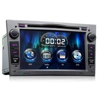 Eonon 7inch Car Stereo DVD Player GPS Navigation for Opel Corsa/ Astra/Zafira/Vectra/ Antara/ Meriva 2004 2011