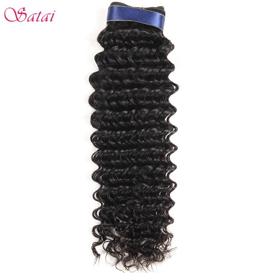 Satai Brazilian Deep Wave Remy Hair 8 28inch Hair Bundles Natural Color 100 Human Hair Weaving