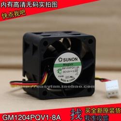 Nowy SUNON GM1204PQV1-8A 4 cm 4028 1U2U serwera 12 V 2.8 W wentylator chłodzący