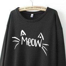 Meow Cute Kitty face Women's Sweatshirt
