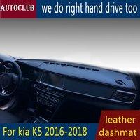 https://ae01.alicdn.com/kf/HTB1bo8yqkomBKNjSZFqq6xtqVXak/Kia-Optima-K5-2016-2017-2018-2019-Dashmat-Dashboard-Dash-Mat-SunShade.jpg