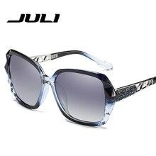 JULI EYEWEAR New Fashion Polarized Sunglasses Women Luxury Brand Design Coating Diamond Sun glasses Driving Glasses UV400