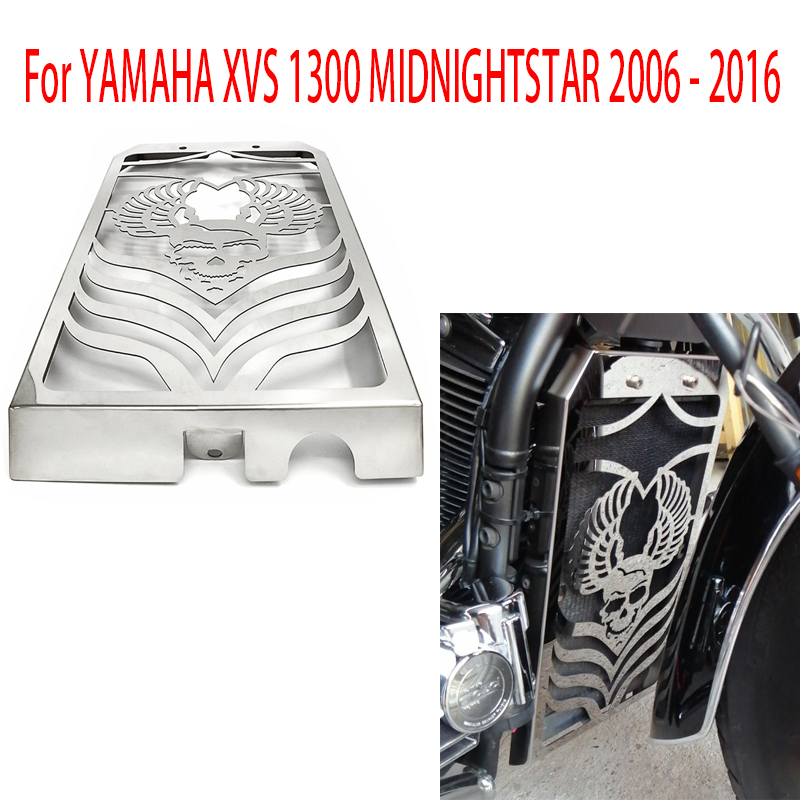 XVS1300 Midnight Star Steel RADIATOR Cooling COVER GRILL GRILLE GUARDs Protection For YAMAHA XVS 1300 MIDNIGHTSTAR 2006   2016-in Radiators & Parts from Automobiles & Motorcycles    1