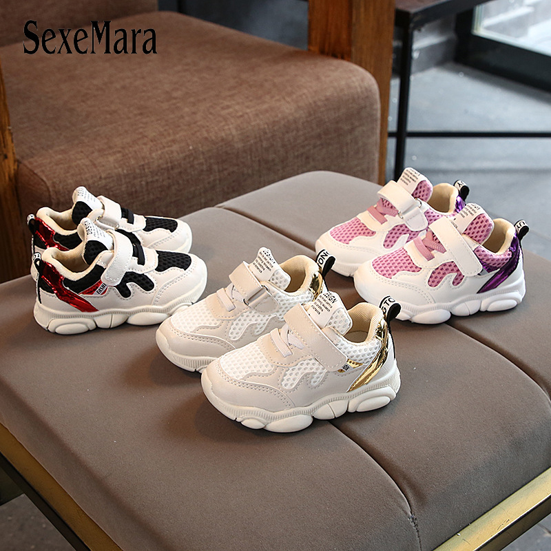 2019 Autumn Fashionable Net Breathable Purple Leisure Sport Running Shoes For Girls White Shoes For Boys Brand Kids Shoes C07051