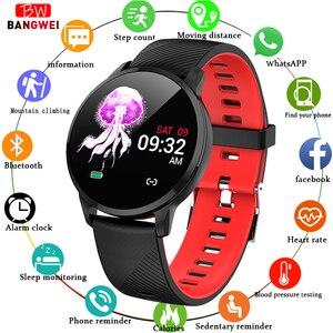 Image 1 - LIGE スポーツスマート心拍血圧モニター天気ディスプレイ歩数計リストバンドスマートウォッチ Android ios + ボックス