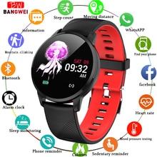 LIGE Sport pulsera inteligente Monitor de pulso cardíaco presión arterial pantalla meteorológica podómetro pulsera reloj inteligente para Android IOS + caja