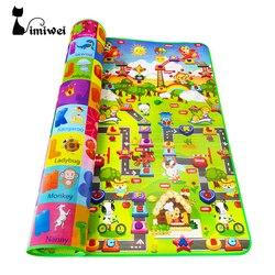 Baby carpets play mat mats eva foam kids toys for newborns kids rugs puzzle mat for.jpg 250x250
