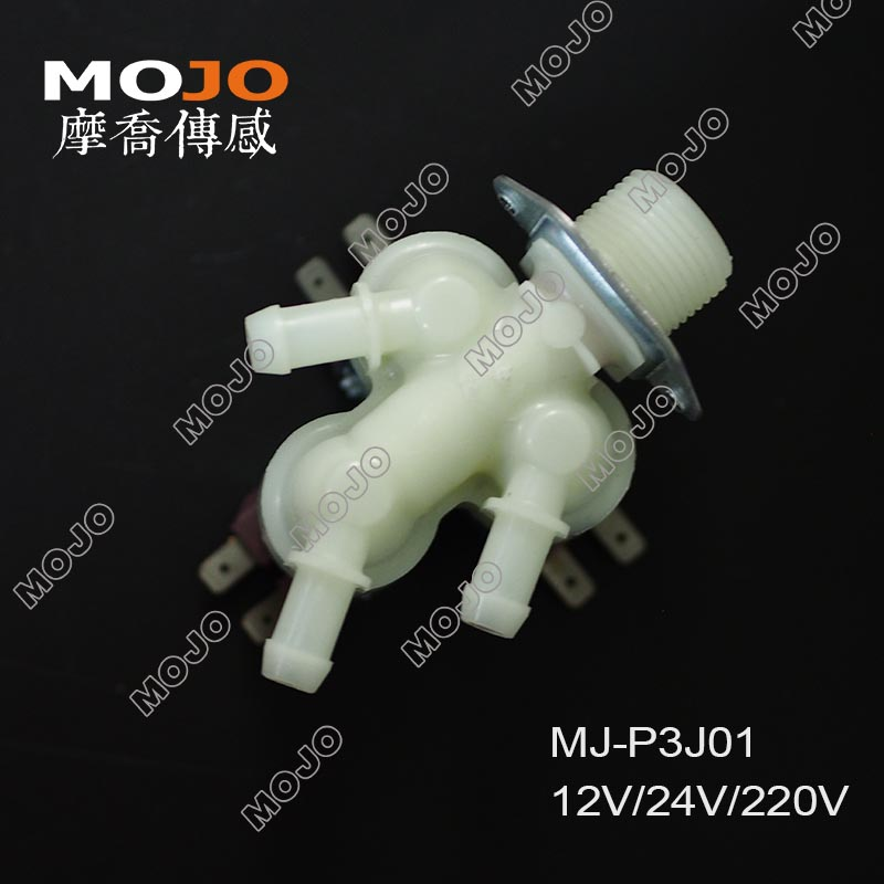 free shipping ! MJ-P3J01 Three output Normally Closed Inlet solenoid valve