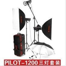 Jinbei High Power Professional Studio Flash Light P-1200 Photographic kit high quality professional portable photo studio kitsCP