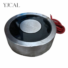 YJ-600200 Holding Electric Sucker Electromagnet Magnet Dc 12V 24V Suction-cup Cylindrical Lifting 14000KG Suction Plate China