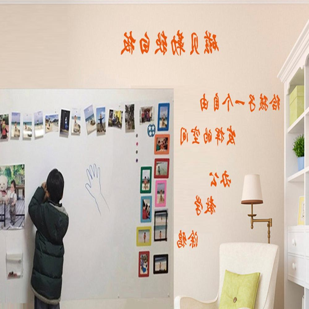 Soft magnetic whiteboard halloween paper stickers custom erasable custom whiteboard teaching office hanging
