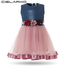 5c12c55f618ad Cielarko bébé filles robe infantile fleur robes pour fête d'anniversaire  formelle Denim Tulle conception robe de bal enfant en b.