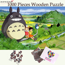 MOMEMO My Neighbor Totoro Puzzle Toy 1000 Pieces Jigsaw Puzzles for Adults Hayao Miyazaki Classic Anime Wooden