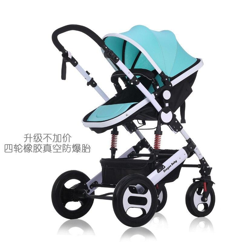 Высокая Пейзаж детская тележка может сидеть на амортизатор складной Ультра-легкий портативный летом ребенок тележка